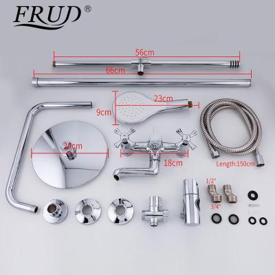 Frud R24732