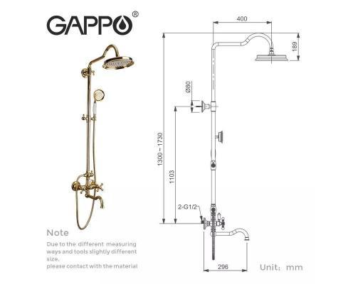 Gappo G2489-4