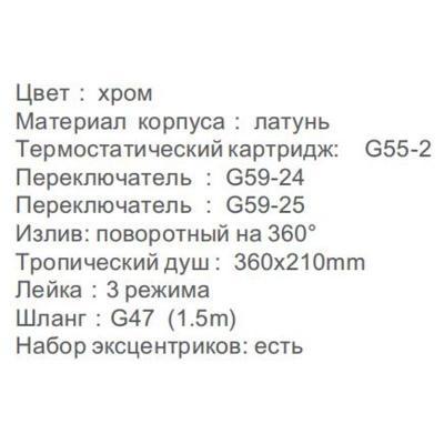 Gappo G2495-3
