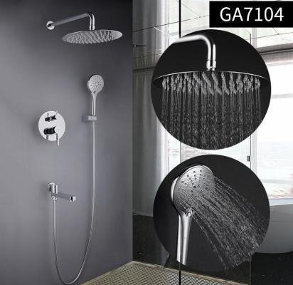 Gappo G7104