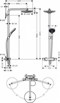 Hansgrohe Select S 240 2jet Showerpipe 27129400