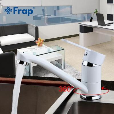 Frap F4541