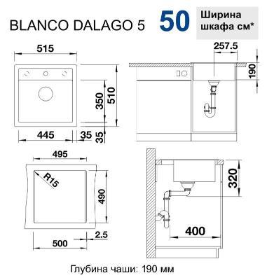 Blanco Dalago 5 антрацит
