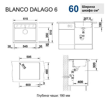 Blanco Dalago 6 антрацит