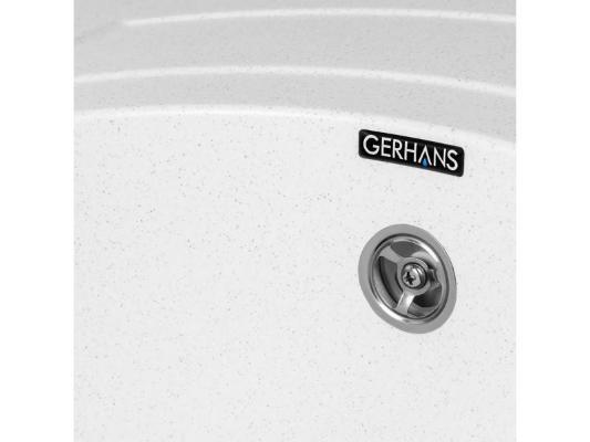 Gerhans A01 (белый)