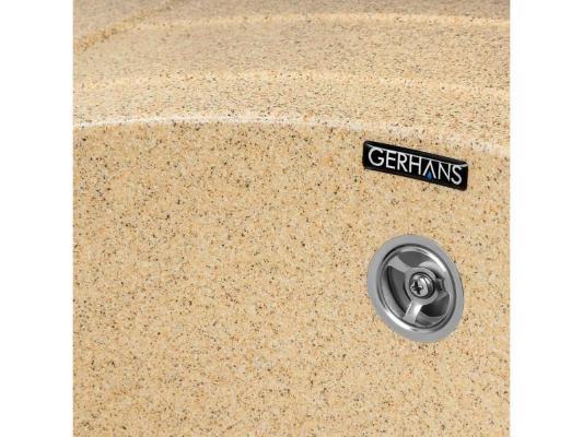 Gerhans A01 (песочный)