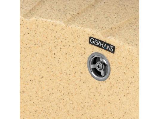 Gerhans A02 (песочный)