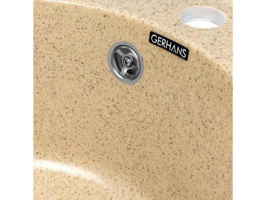 Gerhans A05 (песочный)