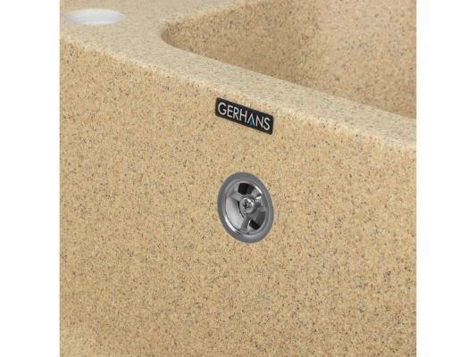 Gerhans E10 (песочный)
