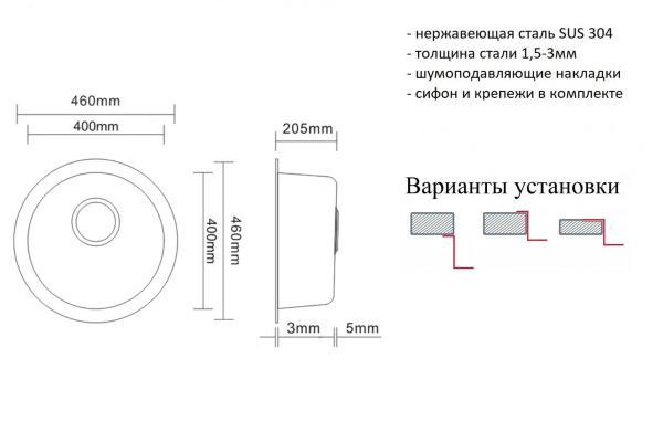 ZorG INOX -PVD SZR 500 BRONZE 3мм