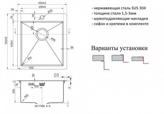ZorG PVD 4551 GRAFIT 3мм