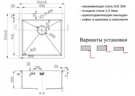 ZorG PVD 5151 GRAFIT 3мм