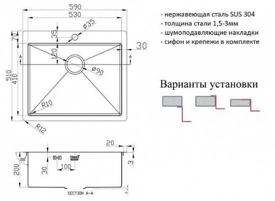 ZorG PVD 5951 GRAFIT 3мм