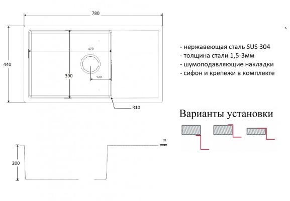 ZorG PVD 7844 GRAFIT 3мм