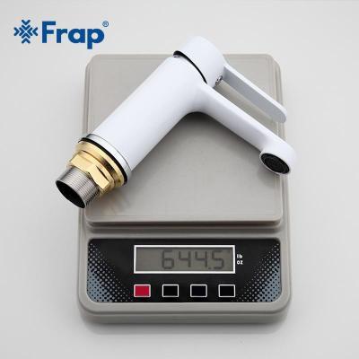 Frap F1041
