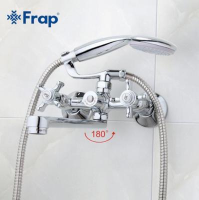 Frap F2224