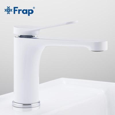 Смеситель Frap H45 F1045