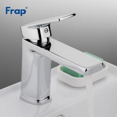 Frap H46 F1046