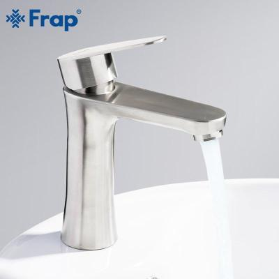 Смеситель Frap H48 F1048