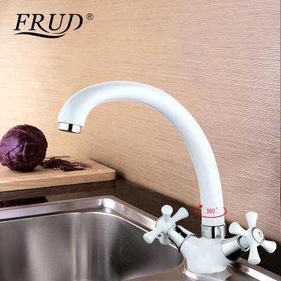 Frud R42332