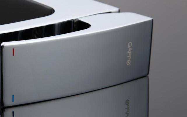 Gappo G1007-1