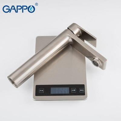 Gappo G1099-22