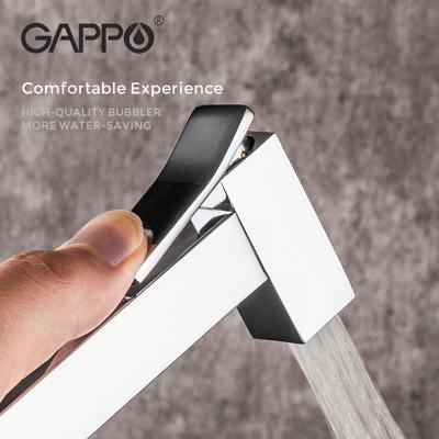 Gappo G2007