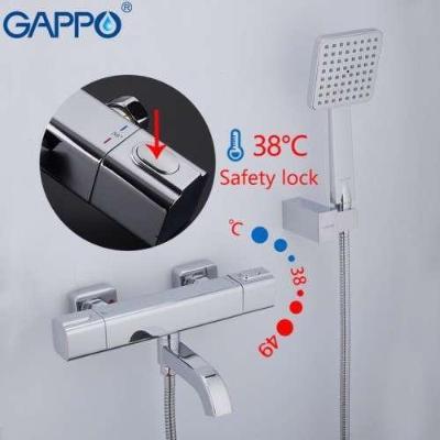 Смеситель Gappo G3291