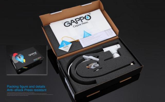 Gappo G4048