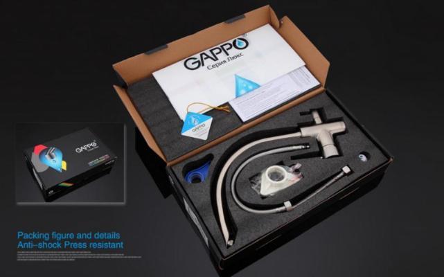 Gappo G4399