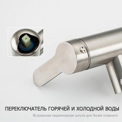 Gappo G7299-30