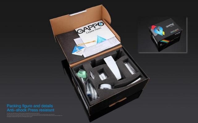 Gappo Jacob G3007