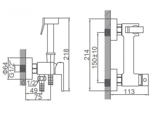 Ledeme L5398C-7